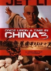 Wong Fei Hung ji saam: Si wong jaang ba movies