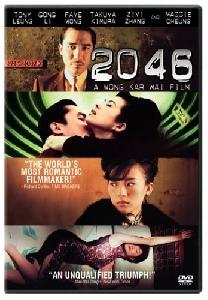 «2046» / 2004